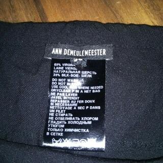 アンドゥムルメステール(Ann Demeulemeester)のANN DEMEULEMEESTER スカート 黒(ミニスカート)