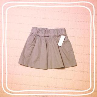 ミスティウーマン(mysty woman)の新品タグ付き♡スカート(ミニスカート)