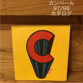 カンペール 97/98 秋冬 カタログ