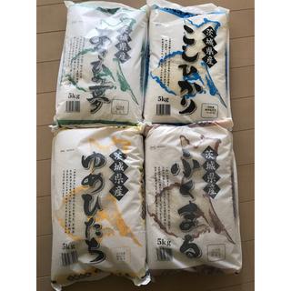 再入荷週末値下げ!コシヒカリ20キロ(米/穀物)