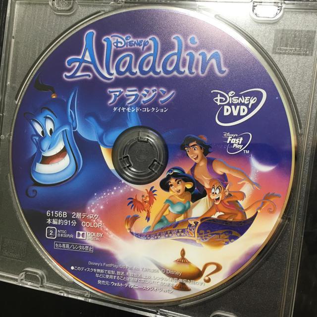 アラジン dvd