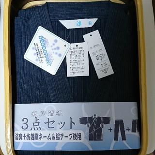 higashi555様専用 甚平 男物 新品 未使用品 麻混清涼3点セット(その他)