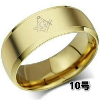 ♣400円アクセ❗秘密結社 フリーメイソン リング⭐(リング(指輪))