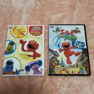 セサミストリート(SESAME STREET)のセサミストリート DVD2枚セット(キッズ/ファミリー)