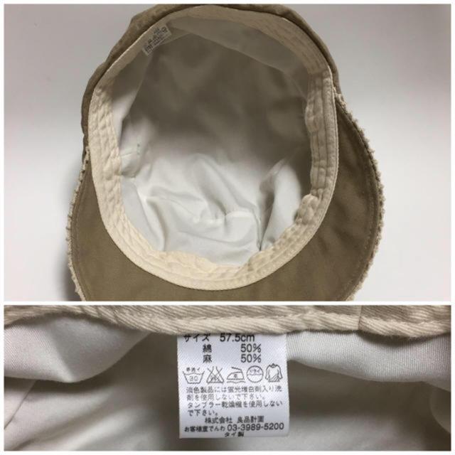 MUJI (無印良品)(ムジルシリョウヒン)の無印良品  リネン コットン 帽子 レディースの帽子(キャップ)の商品写真