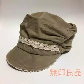 ムジルシリョウヒン(MUJI (無印良品))の無印良品  リネン コットン 帽子(キャップ)