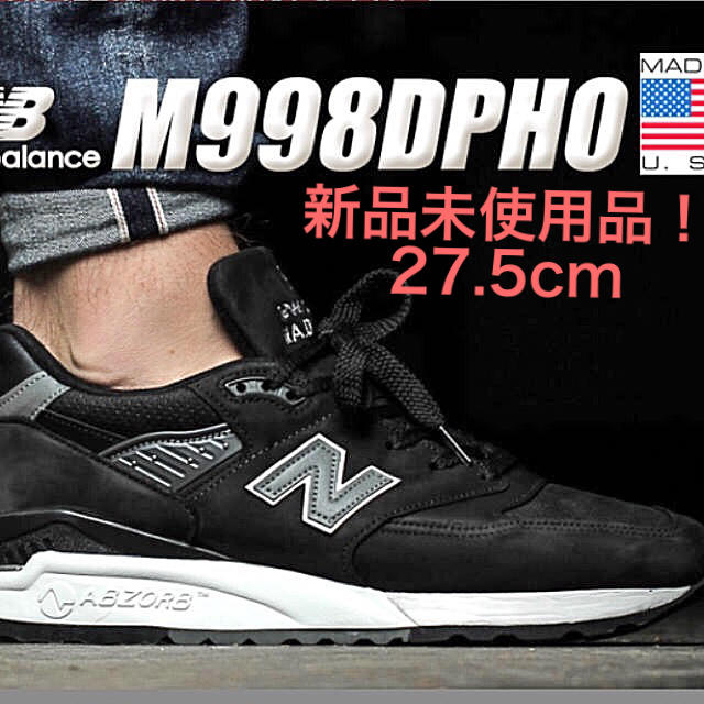 e6a0400f3202c New Balance(ニューバランス)のsancana様専用新品 ニューバランス m998 ブラック ヌバック メンズの