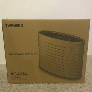 ツインバード(TWINBIRD)の新品、未使用! 空気清浄機!(空気清浄器)