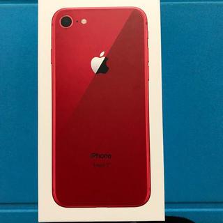 アイフォーン(iPhone)の【新品未使用】iPhone8 64gb レッド(スマートフォン本体)