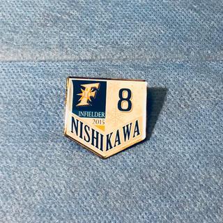 ホッカイドウニホンハムファイターズ(北海道日本ハムファイターズ)の北海道日本ハムファイターズ西川遥輝背番号8ピンバッジ(スポーツ選手)