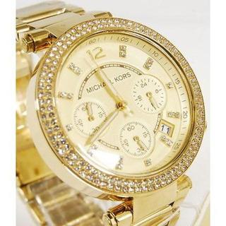 004cf9a5f88e 白×ゴールド MK-5626 (マイケルコース) MICHAEL KORS 腕時計 ラインストーンベゼル/ クロノグラフ レディース 【中古】