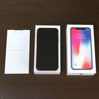 アイフォーン(iPhone)の美品 iPhone X 64GB スペースグレー SIMフリー(スマートフォン本体)