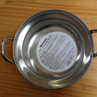 MUJI (無印良品) - 無印良品 ステンレス卓上鍋