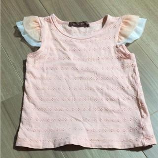 スタジオミニ Tシャツ