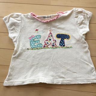 ジェモー(Gemeaux)の未使用☆Gemeaux Tシャツ  100(Tシャツ/カットソー)