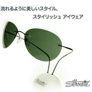 シルエット(Silhouette)のシルエット チタンミニマルアート M8067/65 6062(偏光モデル)(サングラス/メガネ)