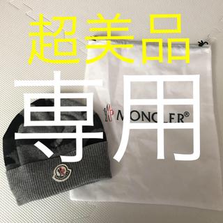 モンクレール(MONCLER)のMONCLER ニットキャップ カモフラ(ニット帽/ビーニー)