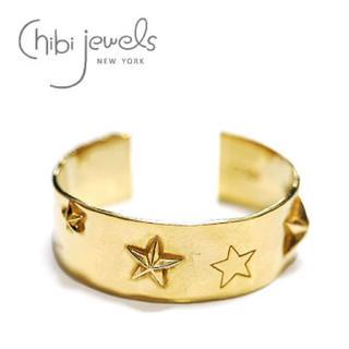 チビジュエルズ(Chibi Jewels)のchibi jewels 星 ゴールドバングル(ブレスレット/バングル)