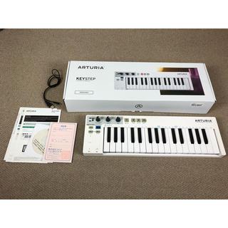 ARTURIA KEYSTEP(MIDIコントローラー)