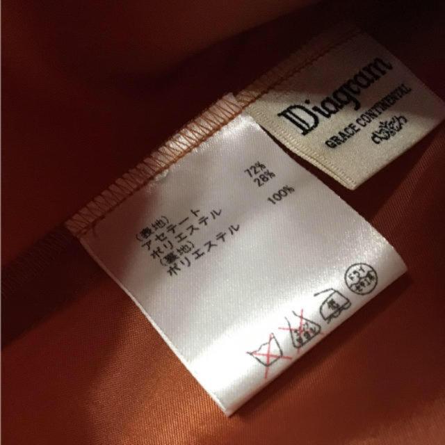 GRACE CONTINENTAL(グレースコンチネンタル)のグレースコンチネンタル トップス 38 レディースのトップス(シャツ/ブラウス(半袖/袖なし))の商品写真