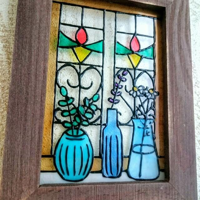 送料無料ステンドグラス風ハーブ花瓶ステンドグラス窓の通販 By