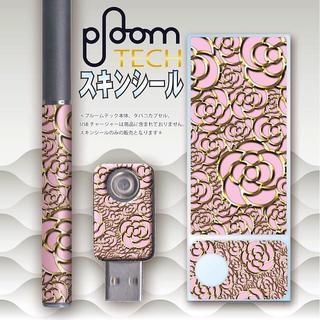プルームテック(PloomTECH)のプルームテック スキンシール カメリア No.6 ploomtech(その他)