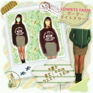 ローリーズファーム(LOWRYS FARM)のローリーズファームボーダータイトスカート(ミニスカート)