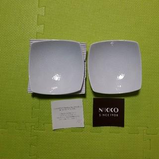 ニッコー(NIKKO)の専用 未使用 NIKKOの商品 2枚組(食器)