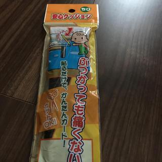 ベビー用 安心クッション ケガ防止(コーナーガード)