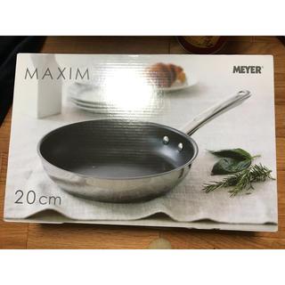 マイヤー(MEYER)の新品 マイヤーフライパン20センチ(鍋/フライパン)