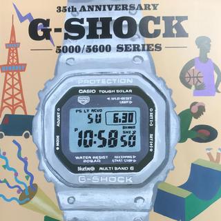 カシオ(CASIO)のG-SHOCK 35周年カタログ(その他)