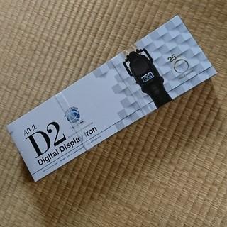アイビル AIVIL デジタルディスプレイアイロンD2 25mm ゴールド(ヘアアイロン)
