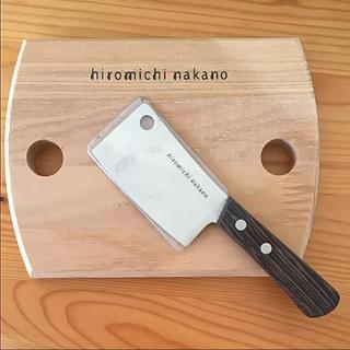 未使用品 ❣️ナカノヒロミチ  ★ミニまな板&ナイフ
