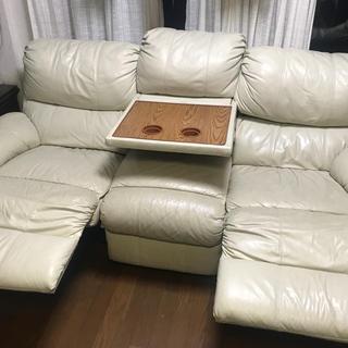 オオツカカグ(大塚家具)の米国産リクライニングソファ(三人掛けソファ)