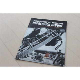 ハーレーダビッドソン(Harley Davidson)のハーレー・ダビッドソン 2013年モデル試乗インプレッションレポート(カタログ/マニュアル)