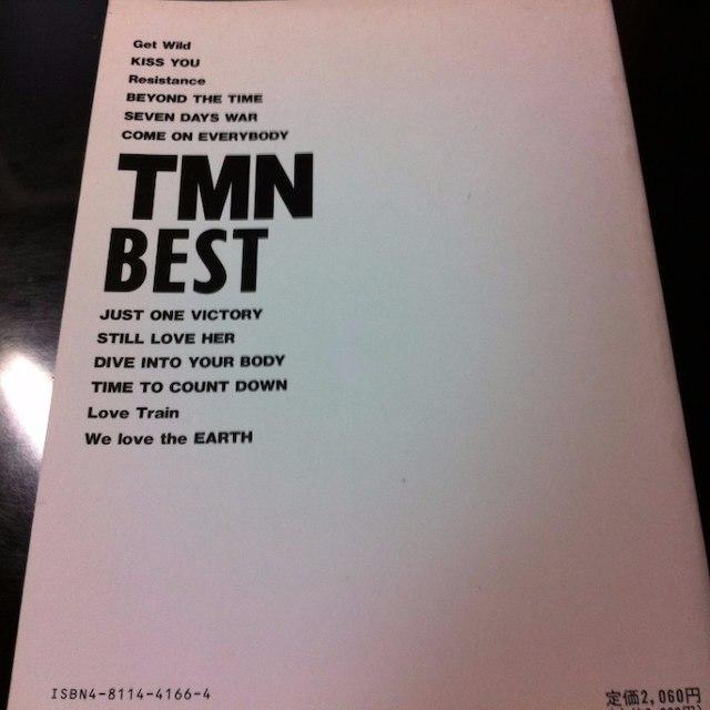 貴重】TMN Best (バンドスコア) ...