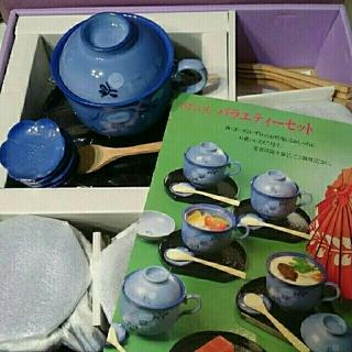 茶碗蒸し5客セット(食器)