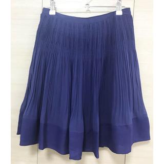 プーラフリーム(pour la frime)の【プーラフリーム】ブルー スカート(ひざ丈スカート)