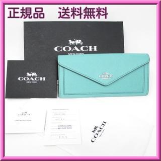 コーチ(COACH)の★お得!値下げ★新品★コーチ COACH 長財布 57214 財布(財布)