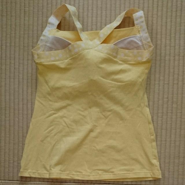FELISSIMO(フェリシモ)の☆ぱんだ様専用です☆ヨガ気分ブラインナー E75 黄色 レディースの下着/アンダーウェア(ブラ)の商品写真