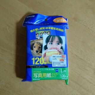 コクヨ(コクヨ)の写真用紙 L判120枚(その他)