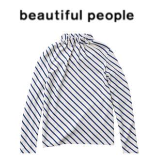 ビューティフルピープル(beautiful people)のbeautiful people 16SS コットンボーダーバイアスハイネックT(カットソー(長袖/七分))