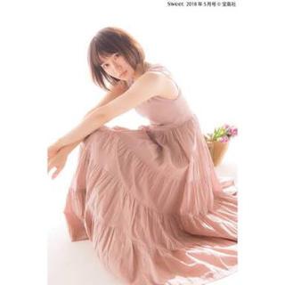 ココディール(COCO DEAL)のCOCO DEAL sweet コラボ ロングドレス サイズ2 完売商品 限定 (ロングワンピース/マキシワンピース)