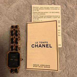 32626ab19878 シャネル(CHANEL)のジャンク品 シャネル プルミエール 時計 サイズ L 刻印あり 昔の