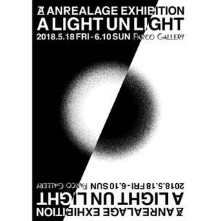 アンリアレイジ(ANREALAGE)のA LIGHT UN LIGHT チケット(美術館/博物館)