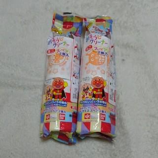 アンパンマンコロコロスペア☆彡.。(日用品/生活雑貨)