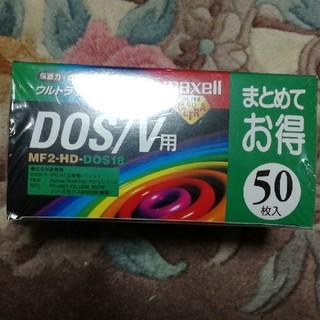 マクセル(maxell)の【新品・未開封】日立マクセル製フロッピーディスク50枚(PC周辺機器)