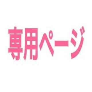 hiroron様専用(バレエ)