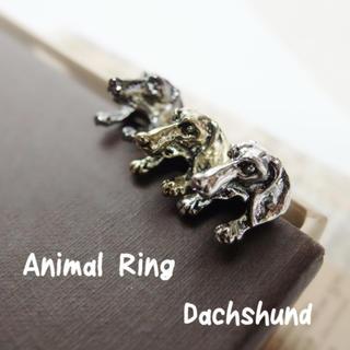 犬 アニマルリング ダックスフンド 指輪 レディース メンズ 動物 フィギュア(リング(指輪))