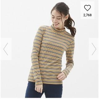 ジーユー(GU)のGU マルチ ボーダー ハイネック Tシャツ(Tシャツ(長袖/七分))